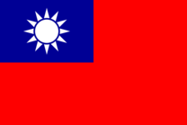 Taiwan offshore banking